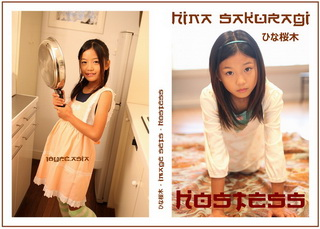 "Hina Sakuragi - Collection photoset ""Hostess"" - 39 sets"