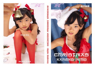 "Kaneko Miho - Collection photoset ""Christmas"" - 222 sets 7519 photos"