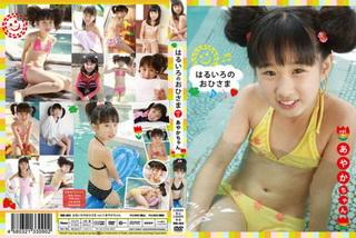 [OHI-003] Ayaka-chan