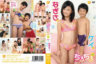 TLTL-034 Nagisa-chan and Kei-kun - (RbA 800x450 - 1.5Gb)