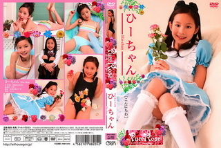 [AHG-0022] Hino Shinomiya – Pure Rose Vol.2