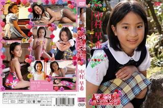 [AHG-0027] Saki Nakamura – Pure Rose