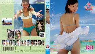 [AOSBD-026] Haruka Nagasawa – Misuatena 2012 Vol.8