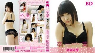 AOSBD-030 Takaoka Mirai - (RbA 800x450 - 2Gb)