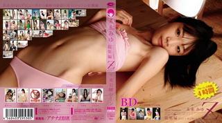 [AOSBD-033] Suenaga Miyu omnibus Z + unpublished scene