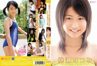 [AZY-002] Natsumi Momose