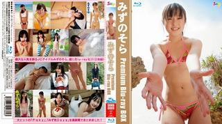 SBKB-0009 Mizuno Sora Premium BOX - (aidoru movie) cd 1-2