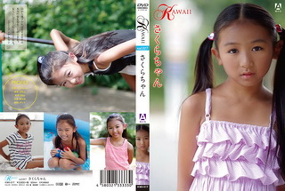 KWII-017 Sakura Haraguchi - (aidoru movie)