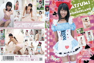 CPSKY-136 Momose Natsumi in Wonderland - (aidoru movie) Specal Edition