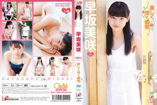 EICCB-041 Hayasaka Misaki - (aidoru movie)