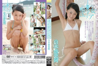 ICDV-30111 Yuria Shiraki - (aidoru movie)