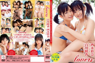 FEIR-0052 Ayana Nishinaga and Momokawa Haruka - (aidoru movie) lovers