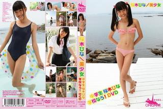 [ORGMB-001] Hina Sakuragi – HD