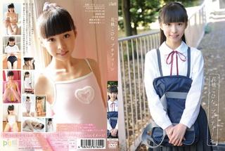 [PIST-043] Kohina Hanamomo