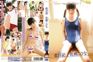 [PIST-047] Kohina Hanamomo