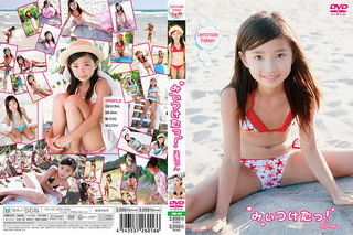 RMN-016 Rei Kuromiya – Found You! Rei-chan