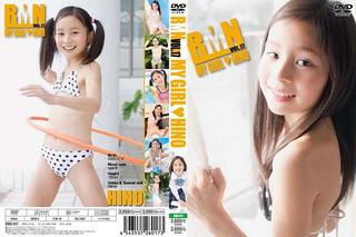 [RMN-017] Hino Shinomiya – My Girl Hino HINO