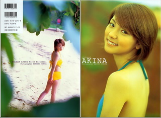 Akina Album 5 (111pic) First Pictorial