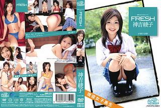[MMR-024] Ayako Kanki – Fresh