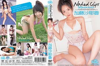 [MMR-025] Kato Sayaka