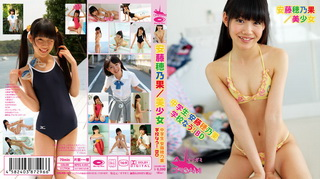 [ORGMB-002] Andou Honoka – HD