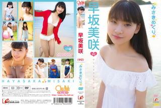 EICCB-053 Misaki Hayasaka