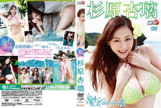 LPDD-1066 Anri Sugihara - limited