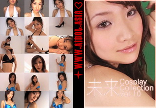 MICC-00010 Cosplay Collection Vol.10
