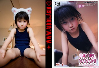 V-65 Nanami Dayo - (version RbA + ISO) - First Grade