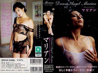 [BHD17-13] Marian – DREAM ANGEL