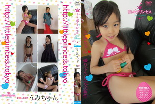 LPCS-192 Yuki and Umi - HD 720p