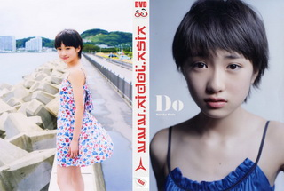 PB1 Haruka Kudou - DO ~ Making of Photobook DVD