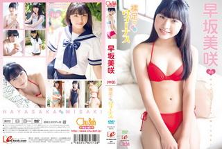 EICCB-072 Misaki Hayasaka