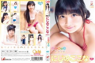 EICCB-073 Kokona Nijino