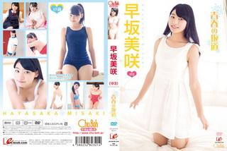 EICCB-078 Hayasaka Misaki