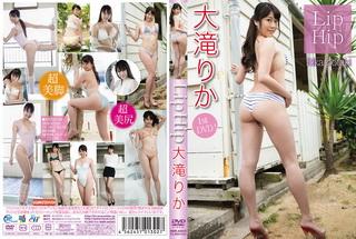 MMR-AK041 Rika Ootaki - Lip Hip