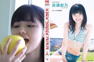 ODYB-1004 Ayano Hamaura - HD 720p