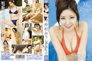 IDOL-071 Miu Nakamura - HD 720p Miu. Final 1/3