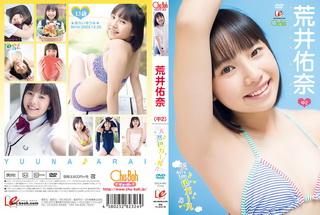 EICCB-082 Yuuna Arai