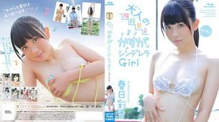 ZEUSFB-009 Ayaka Kasuga - HD 720p