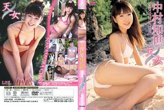 LCDV-40308 Chise Nakamura 60f
