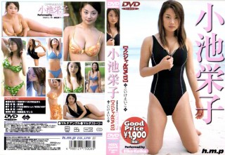 HODV-5006 Eiko Koike 小池荣子 Hawaii Tour - HD 720p 60f Activity Island Hawaii