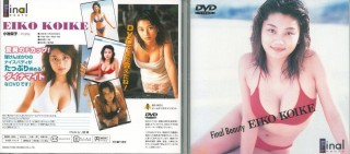 BIBE-1335 Eiko Koike 60f Final Beauty