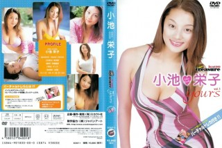 SCOUT-1 Eiko Koike 60f 小池栄子 Yours treasure vol.1